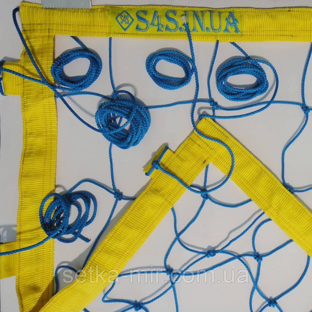 Сетка волейбольная «ЭЛИТ 15 НОРМА» сине-желтая