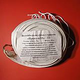 Сетка для волейбола «ПРЕМИУМ 15» с тросом белая, фото 3