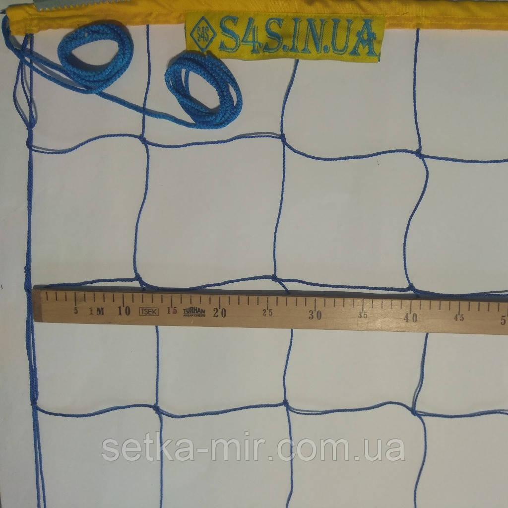 Сетка для волейбола «ЭКОНОМ 15» сине-желтая