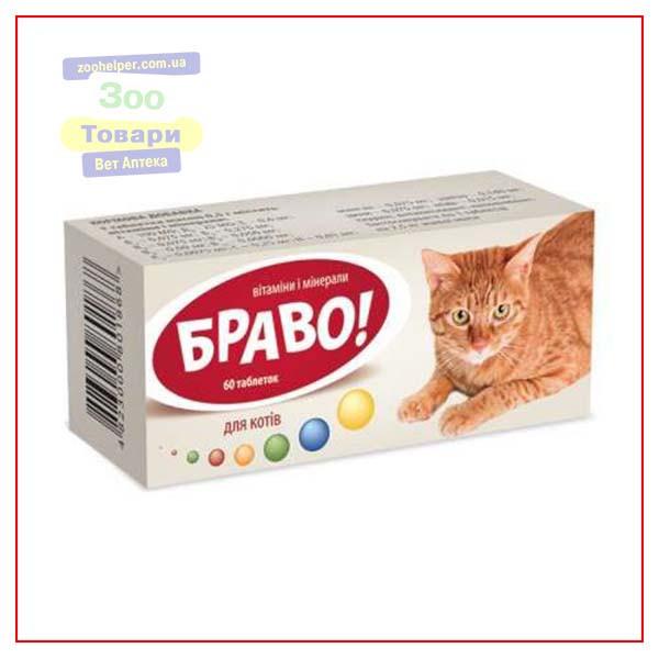 Витамины Браво 60 таблеток для Кошек - Артериум