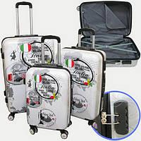 """Набор из трех чемоданов """"go 2 travel"""" бежевый"""