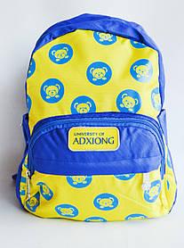 Детский рюкзак с рисунком (Арт. D5001)   3 шт.
