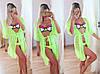 Женский пляжный шифоновый халат -туника в расцветках
