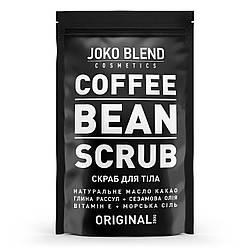 Кофейный скраб Joko Blend Original 200 гр
