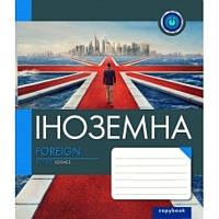 Тетрадь школьная предметная Английский 1Вересня 48 л. картонная обложка линия