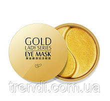 Гидрогелевые патчи с золотом Images Gold Lady, 60 шт