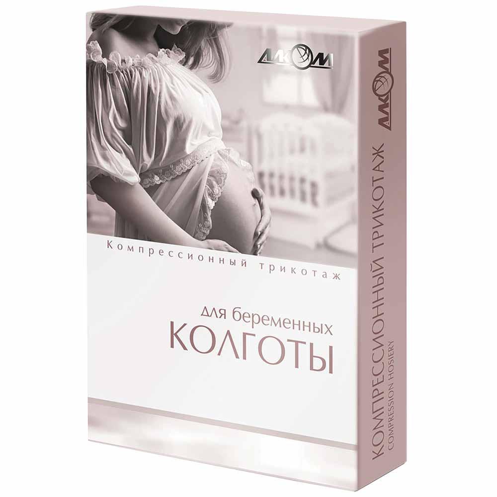 Колготы для беременных, 2 класс компрессии, Алком 7022