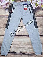 Штаны спортивные для мальчика 9-12 лет 2078 серые (пр.Турция)