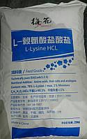 Лизин (Китай)