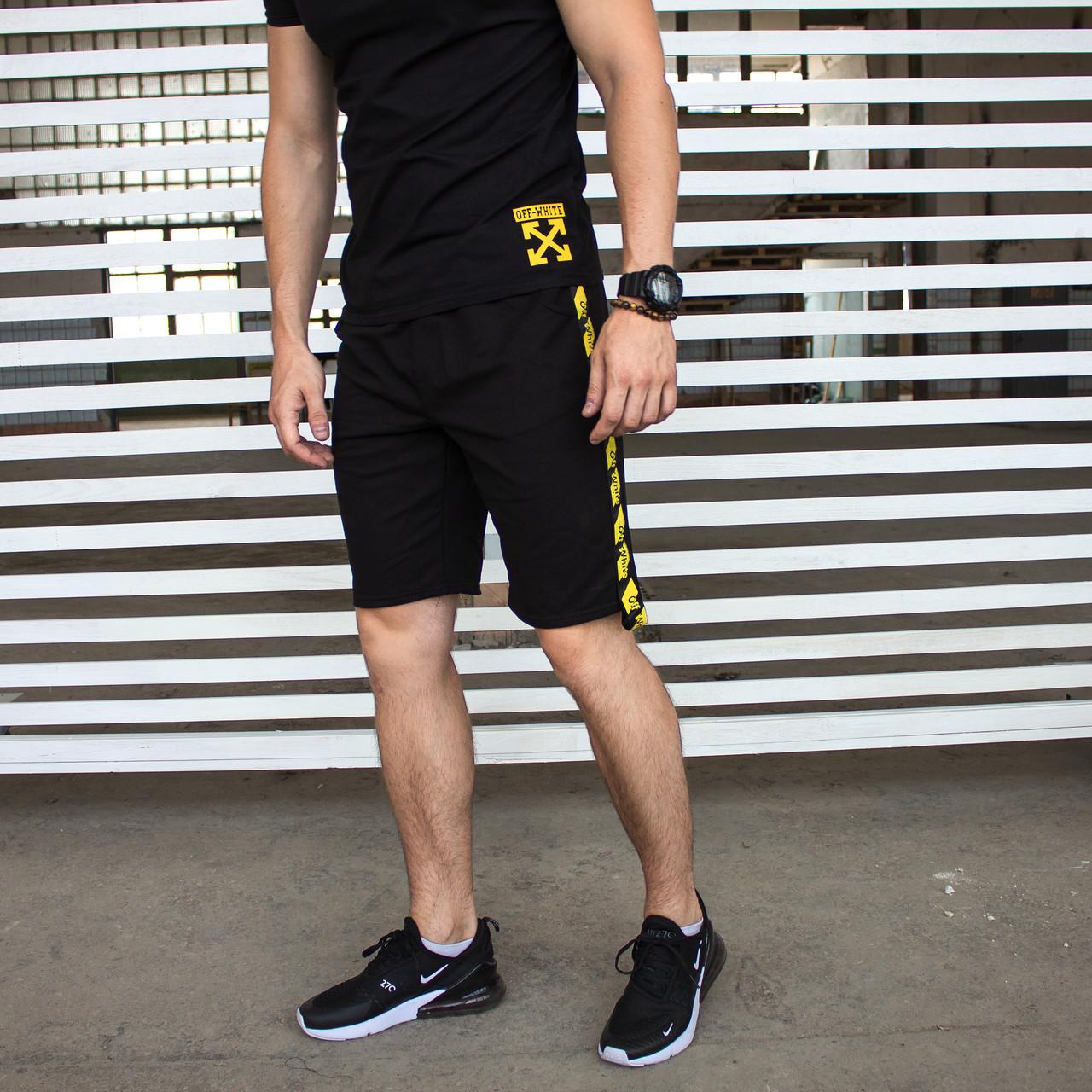 Шорты мужские черные бренд Off-White размер M, L, XL, XXL