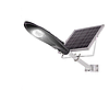 Уличный светильник на солнечной батарее, 20Вт 6500К СОВ