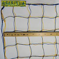 Сетка для футзала, гандбола «ЭКОНОМ» желто-синяя (комплект из 2 шт.)