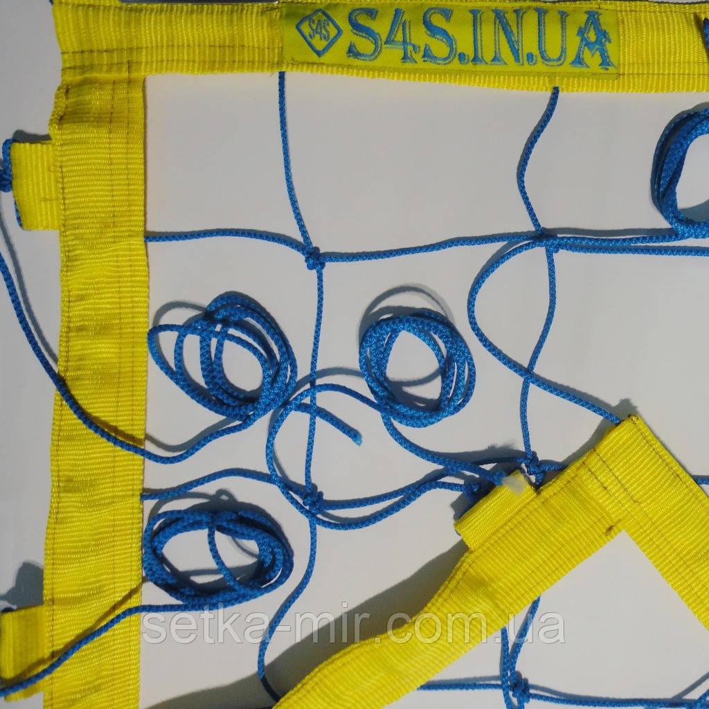 Сетка для волейбола «ЭЛИТ 15 НОРМА» с тросом сине-желтая