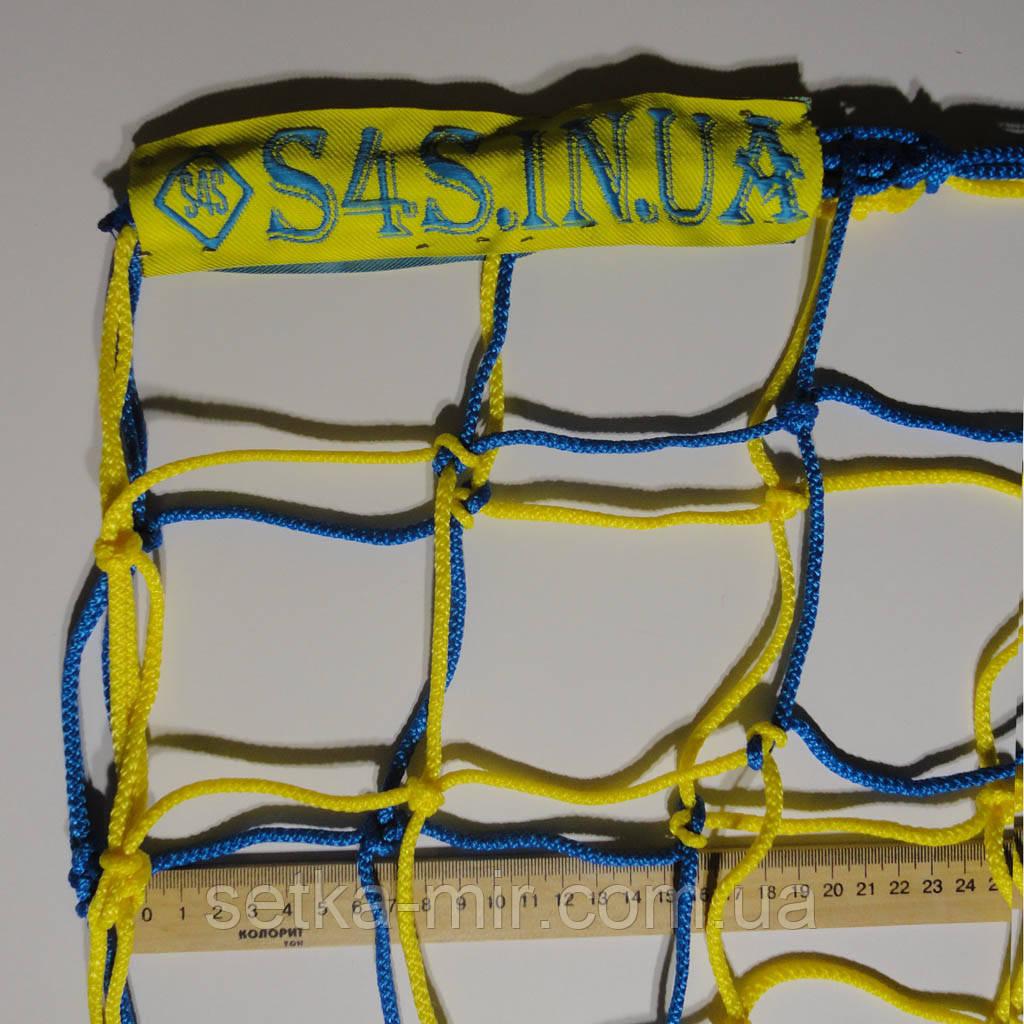 Сетка для футзала, гандбола «СТАНДАРТ» желто-синяя (комплект из 2 шт.)