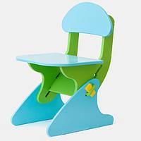 Стул детский регулируемый по высоте Голубо-зеленый