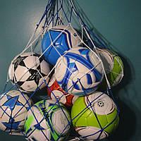 """Сетка для переноски мячей """"СТАНДАРТ"""", на 10 мячей, шнур Д - 3,5 мм бело-синяя"""