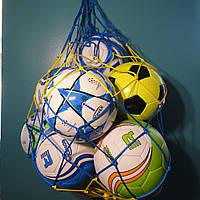"""Сетка для переноски мячей """"ЭЛИТ"""", на 10 мячей, шнур Д - 4,5 мм желто-синяя, фото 1"""