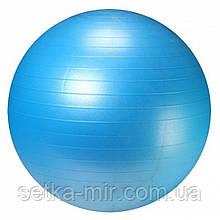 Фітбол антивзрыв, насос комплекті ANTI-BURST BALL 55 см