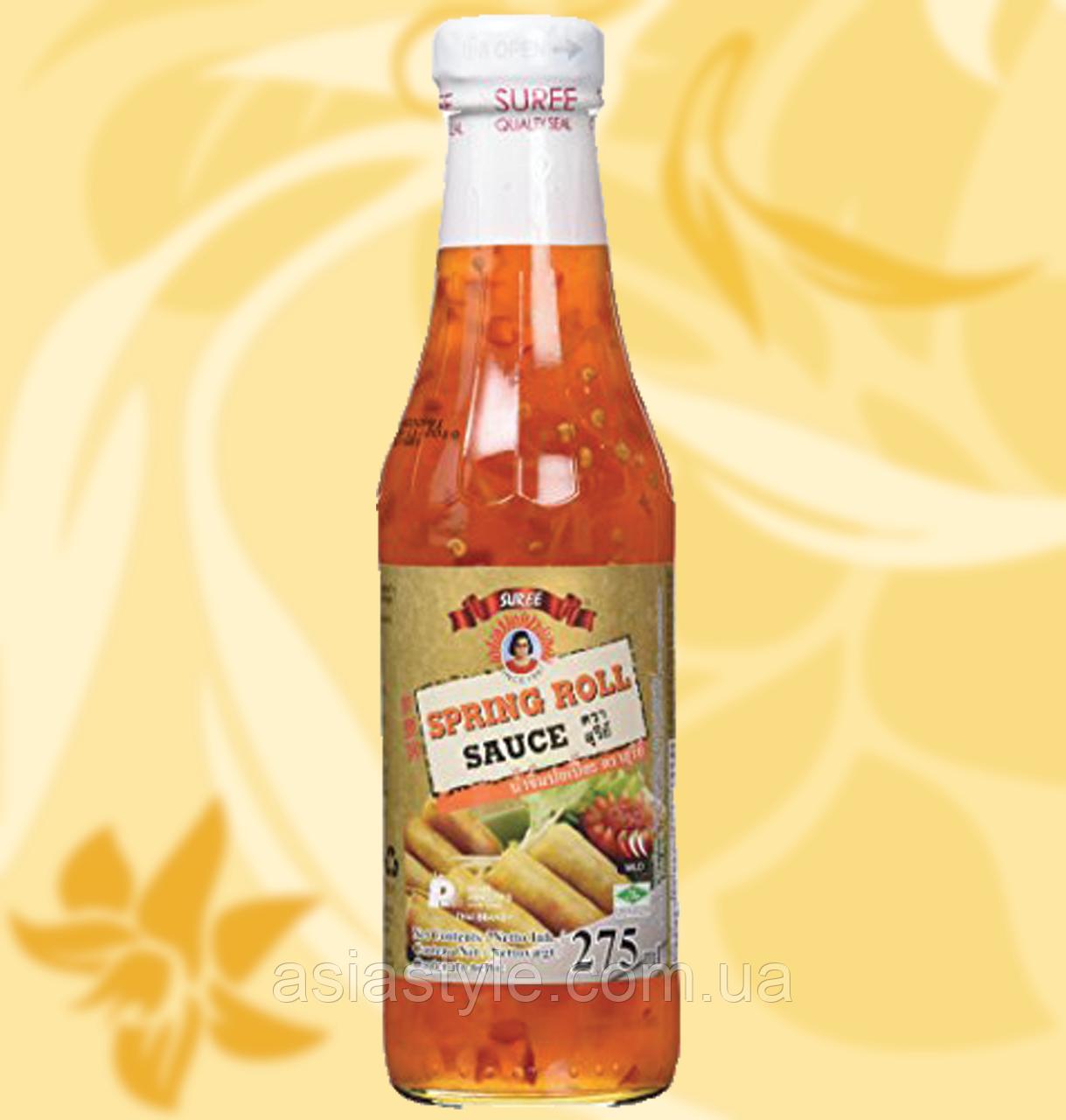 Солодкий чилі соус для спрінг ролів, Suree Brand, Sweet Chili Spring Roll Sauce, 275г, R