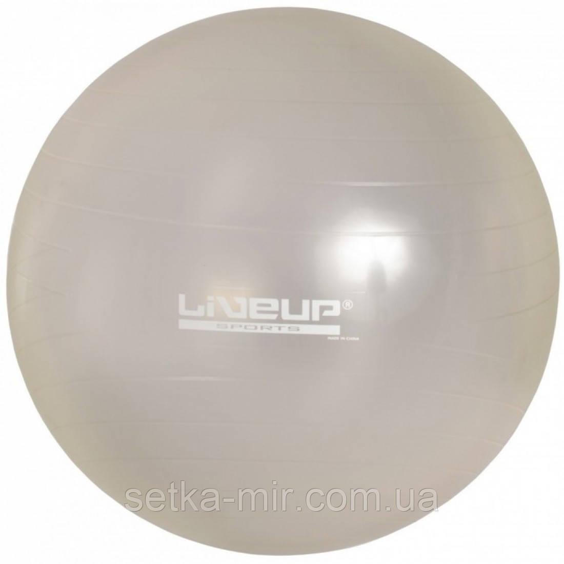 Фитбол антивзрыв, насос в комплекте ANTI-BURST BALL 75 см