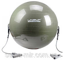 Фитбол с эспандером LiveUp Gym Ball With Expander