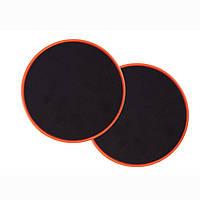 Диски для скольжения LiveUp Sliding Disc, LS3360