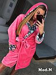 Женский розовый теплый халат с капюшоном, фото 3