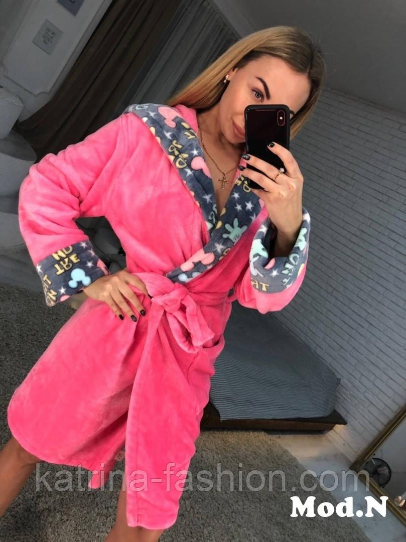Женский розовый теплый халат с капюшоном