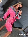 Женский розовый теплый халат с капюшоном, фото 4