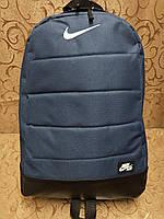 Рюкзак nike/SB 43*30*18 (синий)