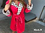 Женский розовый теплый халат с капюшоном в горошек, фото 5