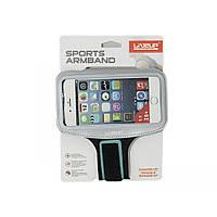Чехол для телефона на руку LiveUp Sports Armband, LS3720B