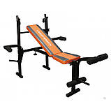 Скамья для жима LiveUp FITNESS WEIGHT BENCH LS1101, фото 2