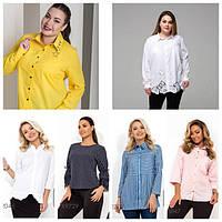 Модные женские блузки и рубашки с 42 по 98 размер