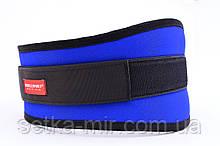 Пояс атлетический тканевой Wide синий Нейлон, L