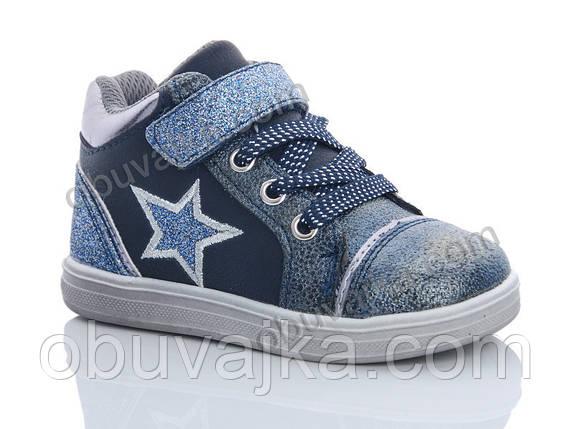 Демисезонная обувь оптом Ботинки от фирмы Солнце для девочек оптом(22-27), фото 2