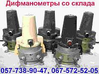 Дифференциальный манометр дм3583м дифманометр дсп-160 цена дсп-4сг дифманометр днмп-100 дко-3702 дтм