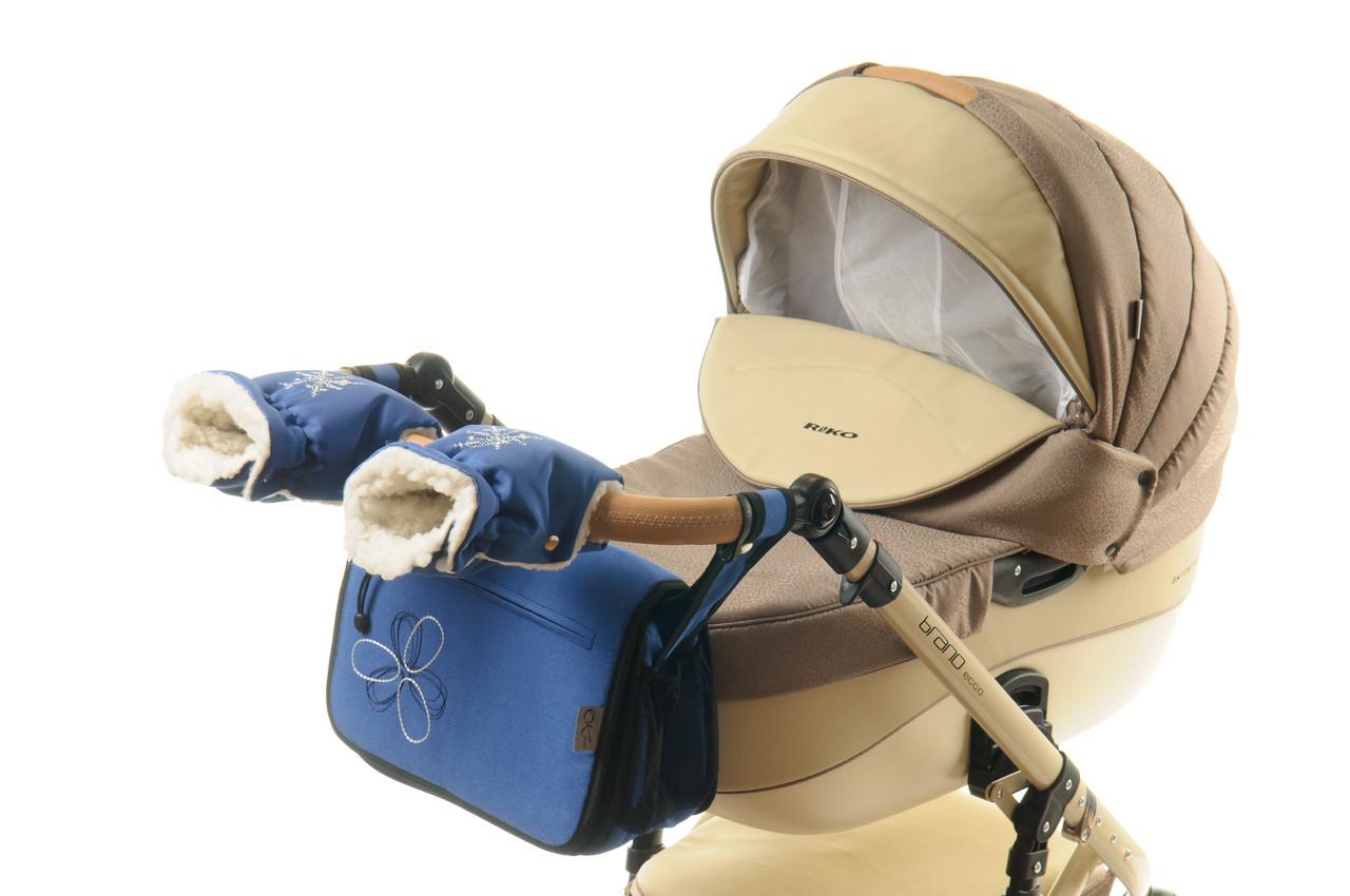 Комплект сумка и рукавички на коляску Ok Style Цветок (Синий)