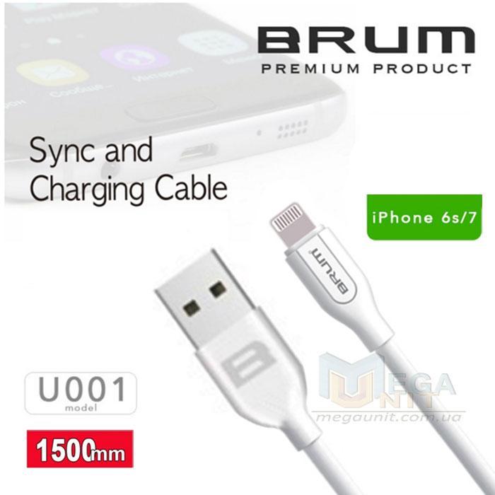 USB кабель Brum U001i Lightning для iPhone 5/6/7/8/X 150см