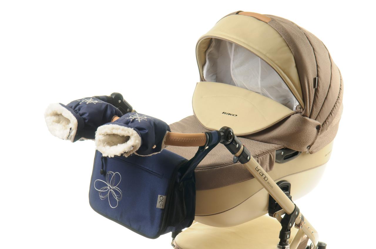 Комплект сумка и рукавички на коляску Ok Style Цветок (Темно синий)