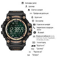 Смарт-часы Smart Watch 13 Gold
