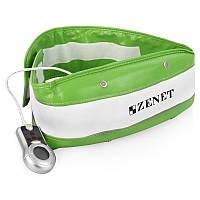 Массажный пояс для похудения, ZENET, ZET-750