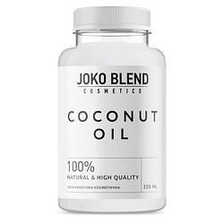 Кокосовое масло косметическое Coconut Oil Joko Blend  250 мл