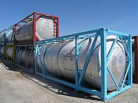 Танкконтейнер: аренда танкконтейнеров