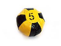 Медбол 5 кг черно-желтый, фото 1