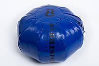 Медбол 8 кг черно-синий, фото 1