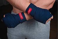 Бинты боксерские хлопок (пара) синие