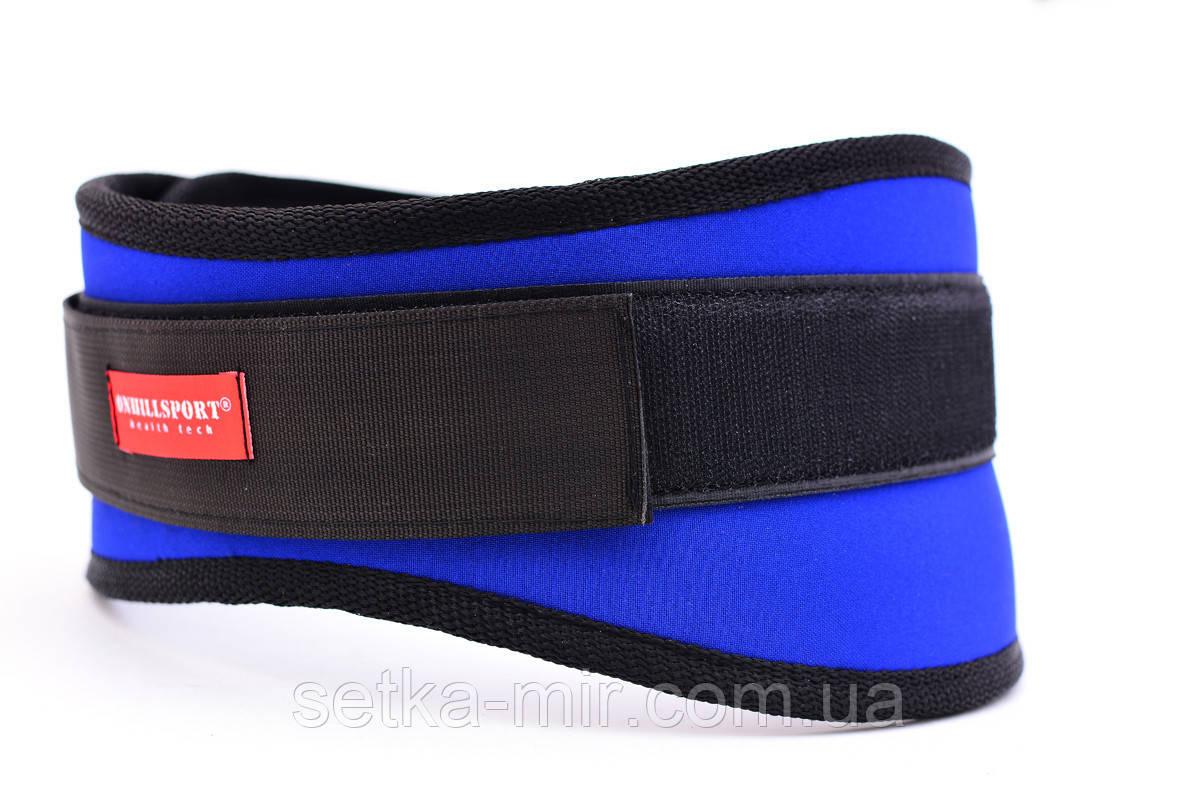 Пояс атлетический тканевой Slim синий