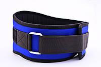 Атлетичний Пояс тканинної Wide L синій