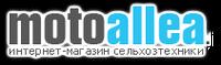 Мото-Аллея. Продажа сельхозтехники, мототехники и садовой техники